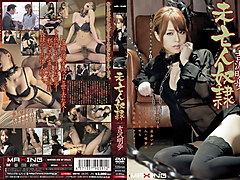 Best Japanese model Akiho Yoshizawa in Exotic stockings, fetish JAV clip